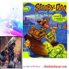 انیمیشن اسکوبی دوو و دوستان