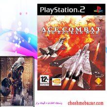 بازی ACE COMBAT ZERO The Belkan War مخصوص PS2