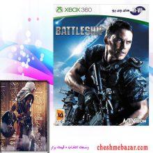 بازی BATTLESHIP مخصوص XBOX360