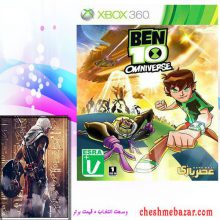 بازی BEN 10 omniverse مخصوص XBOX 360