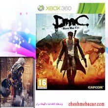 بازی DMC مخصوص XBOX360