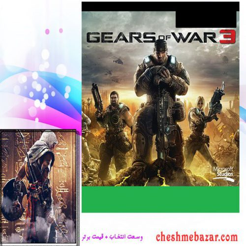 بازی GEARS OF WAR3مخصوص XBOX360