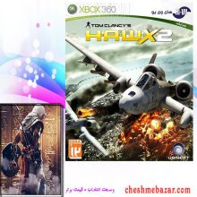 بازی H.A.W.X.2 مخصوص XBOX360