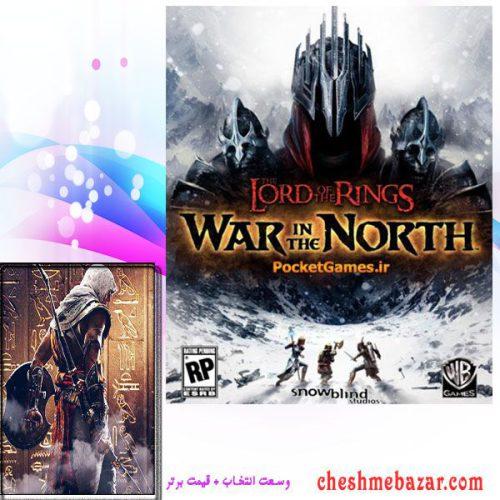 بازی LORD OF THE RINGS WAR IN THE NORTH مخصوص XBOX360