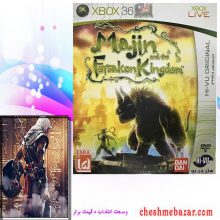 بازی MAJIN AND THE FORSAKEN KINGDOM مخصوص XBOX360