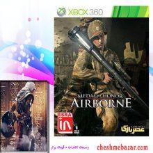 بازی MEDAL OF HONOR AIRBORN مخصوص XBOX360