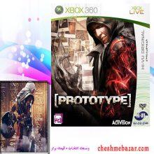 بازی PROTOTYPE مخصوص XBOX360