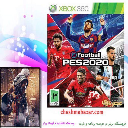 بازی efootball PES 2020 مخصوص XBOX360