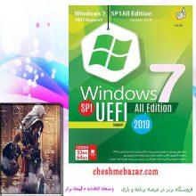 سیستم عامل ویندوز7 نسخه2019 نشر گردو