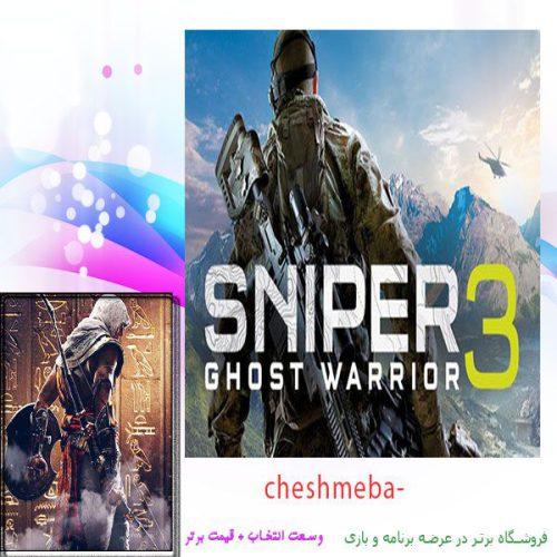 بازی Sniper Ghost Warrior 3 مخصوص PC