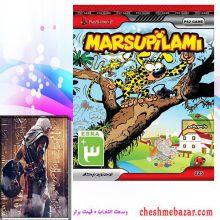 بازی MARSUPILAMI مخصوص پلی استیشن 2