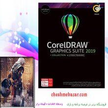 مجموعه نرم افزاری CorelDraw 2019 نشر گردو