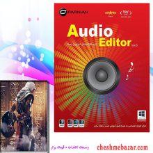 نرم افزار AUDIO EDITOR ver.6 نشر پرنیان