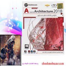 نرم افزار AutoCAD Architecture 2018 نشر پرنیان