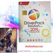 نرم افزار DriverPack Solution 2019 نشر جی بی