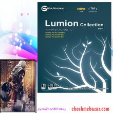 نرم افزار LUMION collection ver.1نشر پرنیان