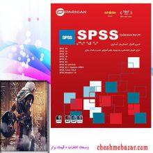 نرم افزار SPSS collection ver.14 نشر پرنیان