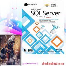نرم افزار SQL Server 2016 نشر پرنیان