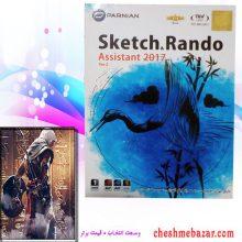 نرم افزار Sketch & Rando Assistant 2017 ver.2نشر پرنیان