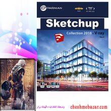 نرم افزار Sketchup collection2018+vray ver.6 نشر پرنیان
