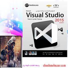 نرم افزار Visual Studio 2015 update3 نشر پرنیان