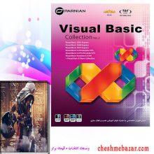 نرم افزارVisual Basic Collection ver.2 نشر پرنیان