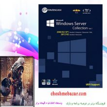 ویندوز server collection