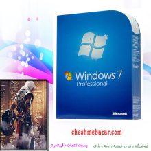 ویندوز 7 اورجینال