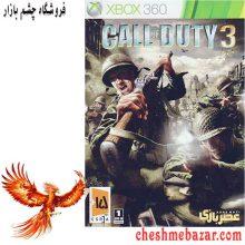 بازی CALL OF DUTY 3مخصوص XBOX360