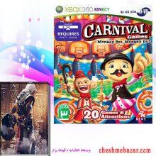 بازی CARNIVAL مخصوص XBOX360
