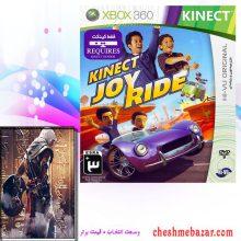 بازی KINECT JOY RIDE مخصوص XBOX360