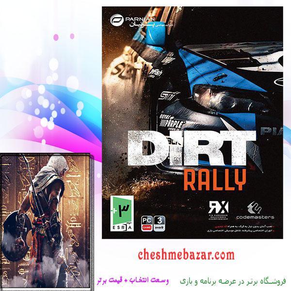 بازی DIRT RALLY مخصوص کامپیوتر نشر پرنیان