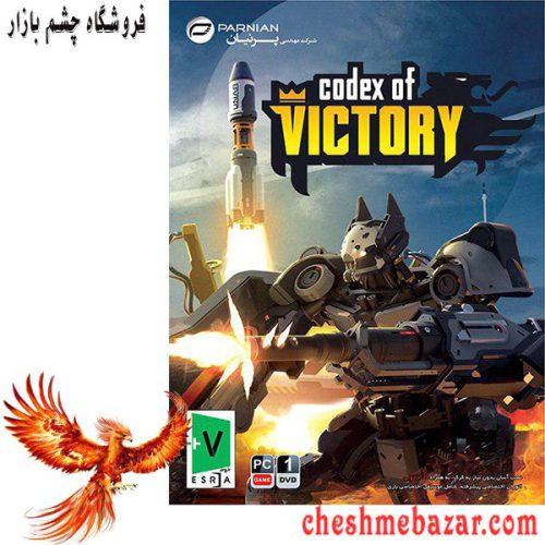 بازی CODEX OF VICTORY مخصوص PC