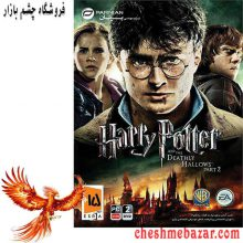 بازی Harry Potter AND Deathly Hollows part2 مخصوص PC