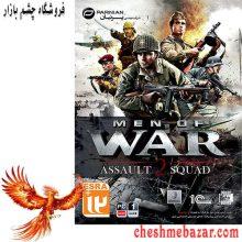 بازی MEN OF WAR ASSAULT SQUAD 2 مخصوص PC
