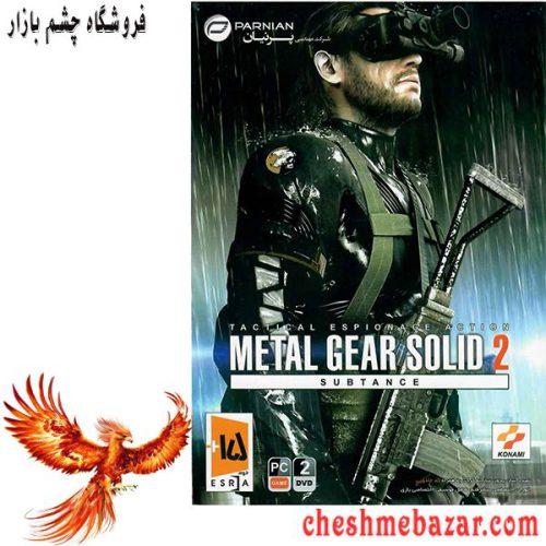 بازی METAL GEAR SOLID2 مخصوص PC