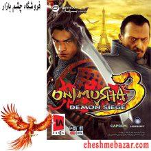 بازی ONIMUSHA 3 DEMON SIEGE مخصوص PC