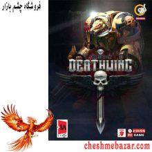بازی SPACE HHULK DEATHWING مخصوص PC
