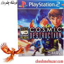 بازی BEN10 ULTIMATE ALIEN comic destruction مخصوص PS2 نشر HRB