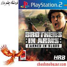 بازی BROTHERS IN ARMS earned in blood مخصوص ps2