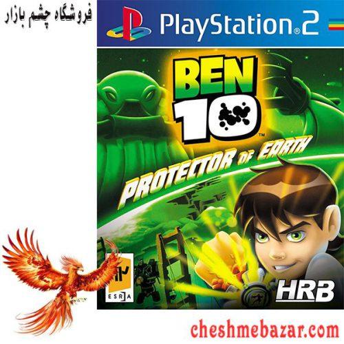 بازی Ben 10 Protector of Earth مخصوص PS2