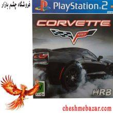 بازی CORVETTE مخصوص PS2