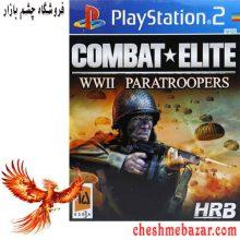 بازی Combat Elite WWII Paratroopers مخصوص PS2