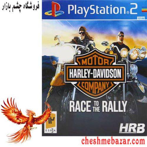 بازی HARLEY DAVIDSON race to the rally مخصوص ps2
