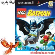 بازی LEGO BATMAN مخصوص پلی استیشن2