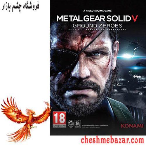 بازی METAL GEAR SOLID V GROUND ZEROES
