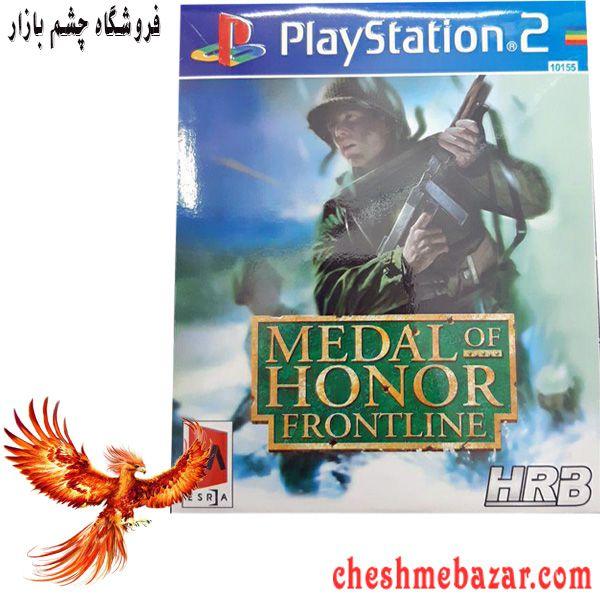 بازی Medal OF Honor FRONTLINE مخصوص PS2