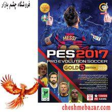 بازی PES 2017 Gold 5 Update 2020 مخصوص PC نشر گردو