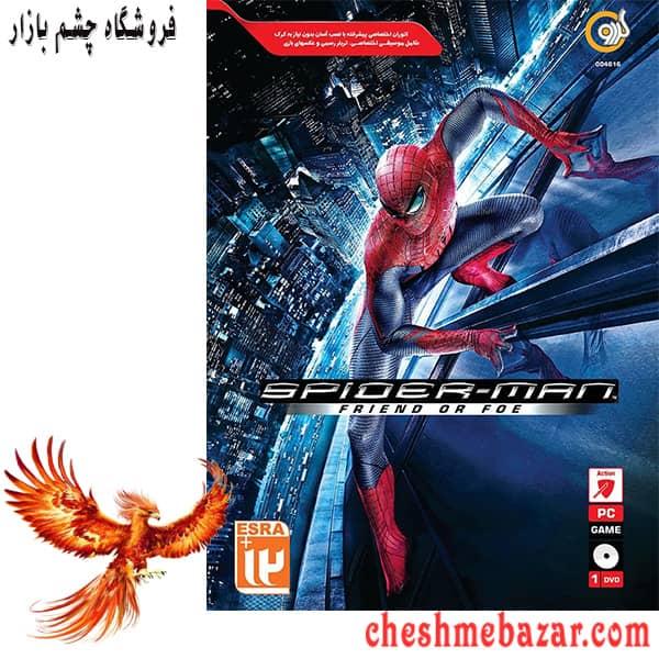 بازی SPIDER-MAN FRIEND OR FOE مخصوص PC