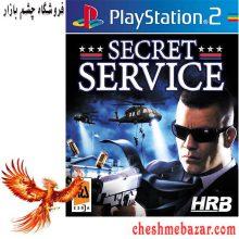 بازی Secret Service مخصوص PS2